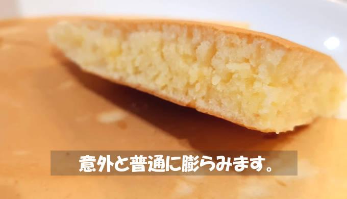 甘さ控えめホットケーキの作り方5